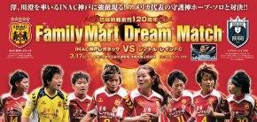 Reign FC will play pre-season friendlies inJapan